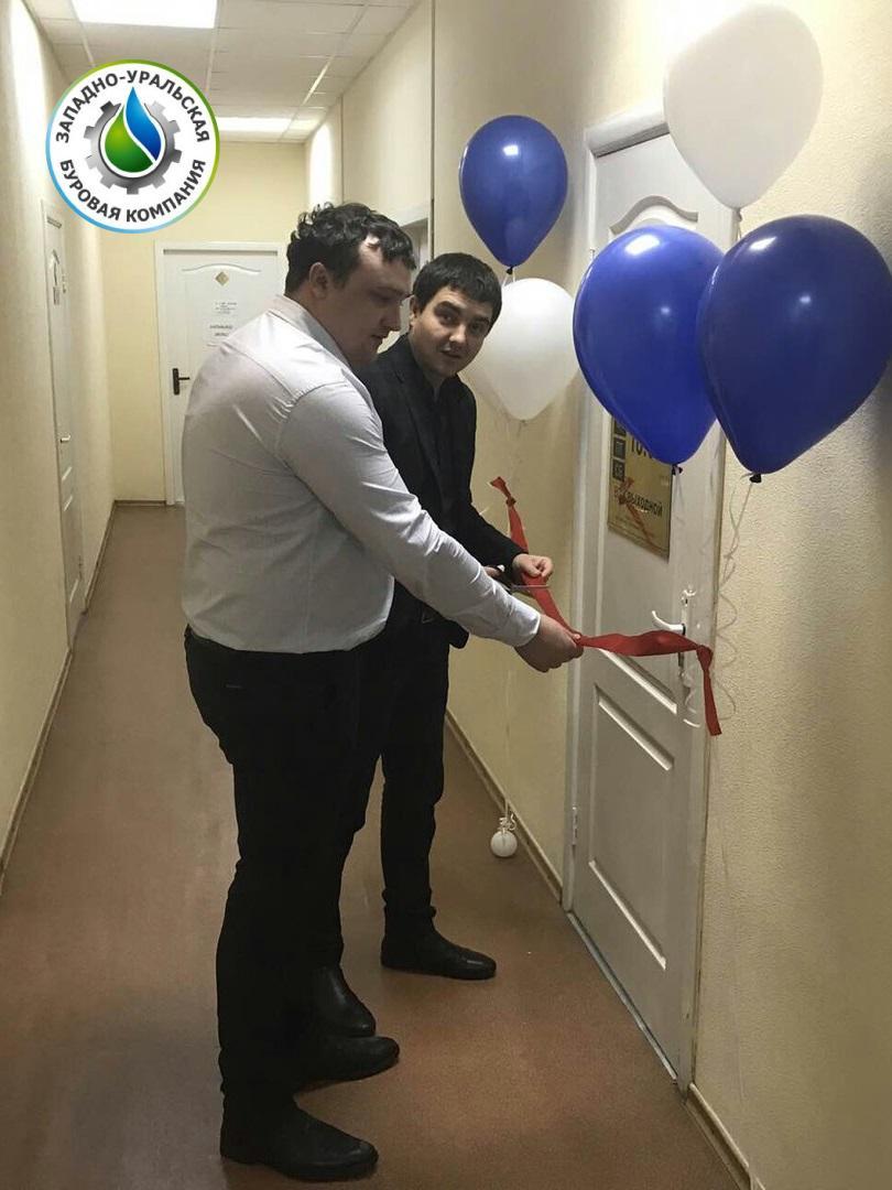 Фото с открытия филиала в г. Кунгур