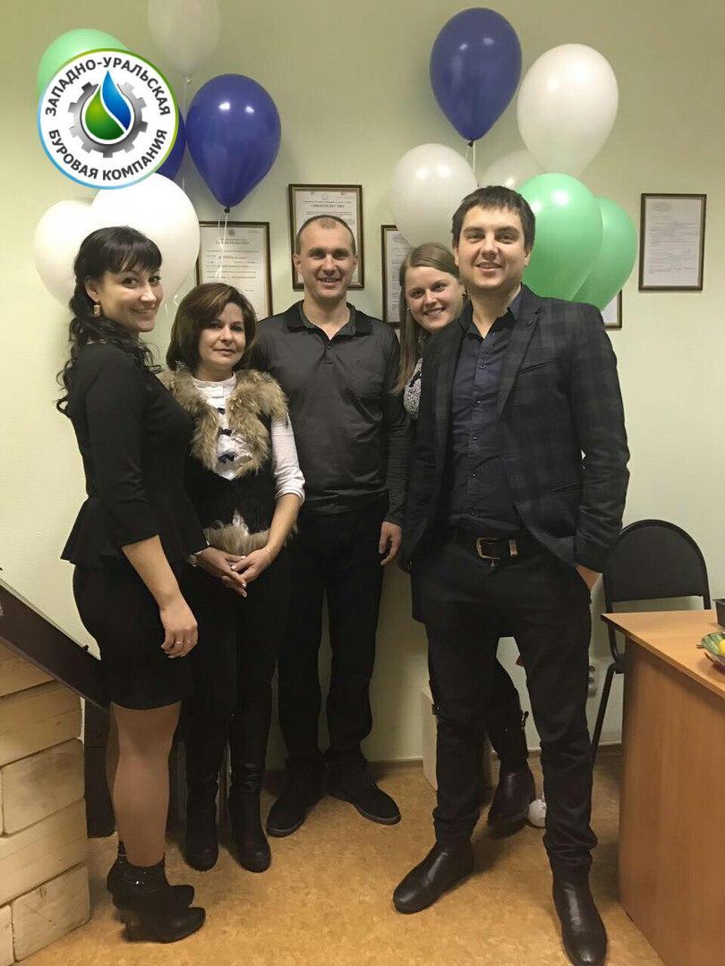 Сотрудники нового филиала ООО «ЗУБК»